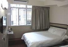 Motel Hong Kong